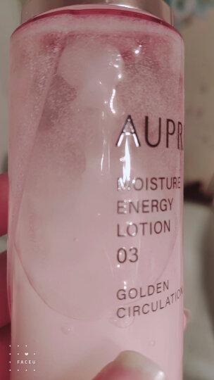 欧珀莱 AUPRES 活力循环亮润乳(03滋润型)130ml(乳液 补水保湿 提亮肤色) 晒单图