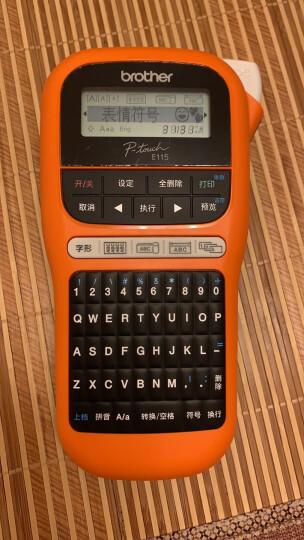 兄弟(brother) 标签机PT-E100B标签打印机不干胶打印机便携式手持式线缆布线 套餐五(机器+50卷标签带+电源适配器) 晒单图