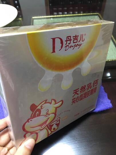 丹吉儿 藻油夹心软糖 A+DHA儿童藻油软胶囊 dha孕妇 乳钙 液体钙 儿童补钙 天然乳钙夹心软糖60粒(新装) 晒单图