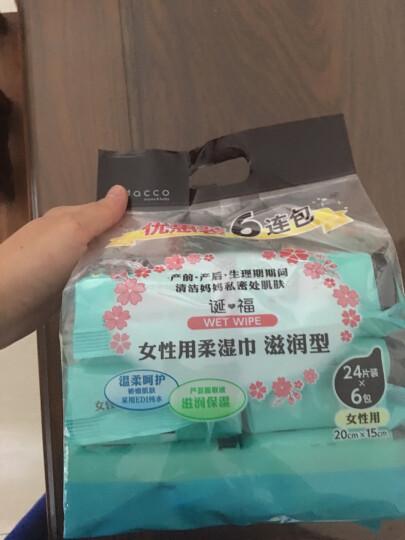 三洋(dacco)产后产妇女性湿巾经期月子期私处护理湿纸巾 24片*6包 晒单图
