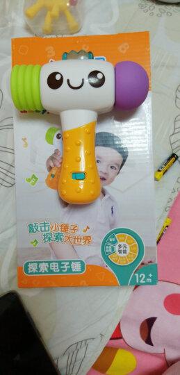 澳贝(AUBY)益智玩具婴儿宝宝探索电子锤婴幼儿童声光敲打男孩女孩生日礼物(新旧配色随机发货)461570 晒单图