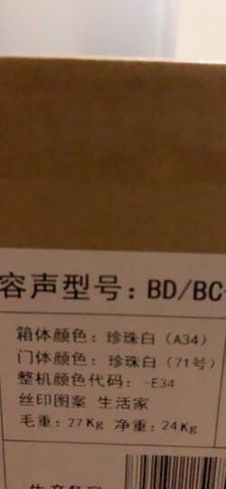 容声(Ronshen) 100升 冷藏冷冻转换冰柜 迷你家用小冷柜 一级能效 节能静音 单温冰箱 顶开门 BD/BC-100MB 晒单图