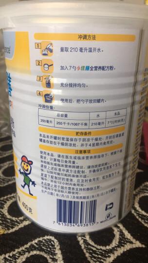 雀巢 佳膳 佳膳膳食纤维 雀巢健康科学全营养配方粉400g(维生素、蛋白粉、膳食纤维) 晒单图
