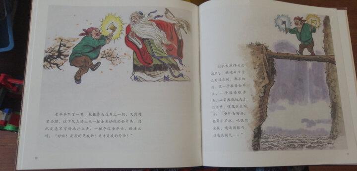 大师中国绘 民间故事系列(珍藏版 套装全8册) 尚童童书出品 晒单图
