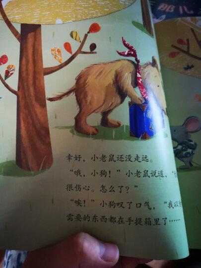 小小聪明豆绘本·波西和皮普(特别珍藏版 套装共6册) 晒单图