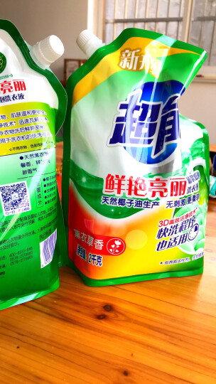 超能 2kg*2袋装 植翠低泡 洗衣液 鲜艳亮丽 薰衣草香 包邮 8斤家庭装  晒单图