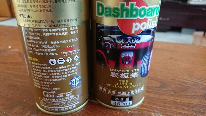 标榜(BIAOBANG) 汽车用品 表板蜡汽车仪表盘蜡塑料件翻新剂修复还原剂内饰上光保养车蜡 玉兰香味 晒单图