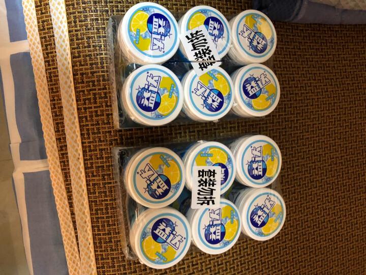 益达(Extra)木糖醇无糖口香糖冰柠40粒56g*6瓶装(新旧包装随机发) 晒单图
