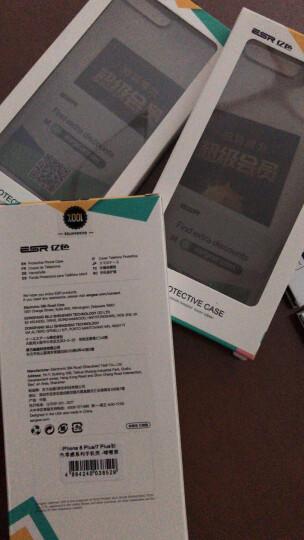 ESCASE iPhone8/7Plus钢化膜全屏苹果8Plus钢化膜全屏手机0.2mm游戏吃鸡王者荣耀5D进口玻璃不碎边 ES09黑色 晒单图