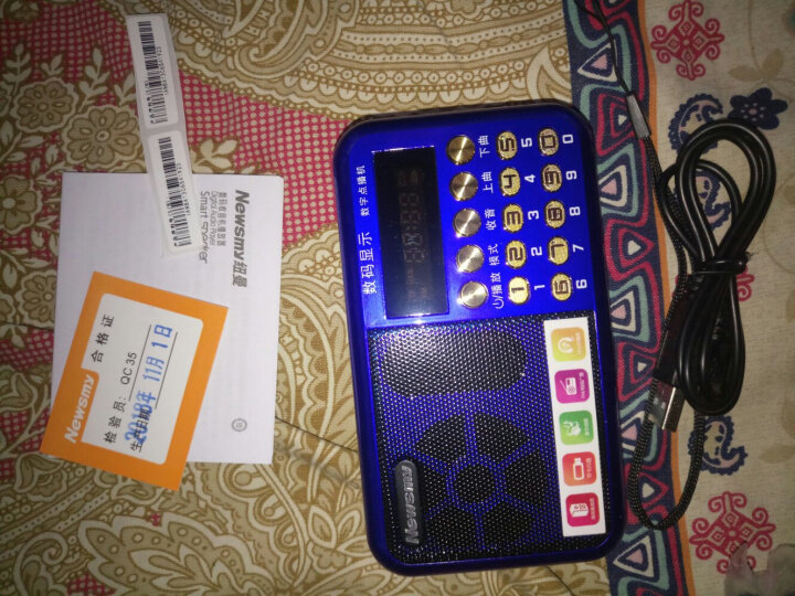 纽曼(Newsmy)L56 收音机 老年人老人充电式插卡迷你小音响便携式mp3随身听校园广播 电脑音箱 蓝色 晒单图