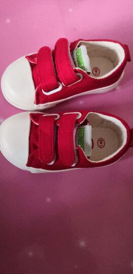 人本帆布鞋童鞋低帮宝宝室内鞋儿童布鞋男童板鞋女童小白鞋子 红色 27 晒单图