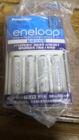 爱乐普(eneloop)充电电池5号五号4节套装适用相机闪光灯玩具KJ51MCC40C含51标准充电器 晒单图