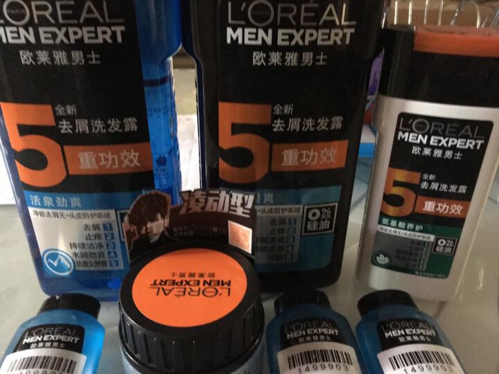 【京东超市】欧莱雅 (LOREAL) 男士去屑洗发露(活泉劲爽) 700ml(新老包装随机发货) 晒单图