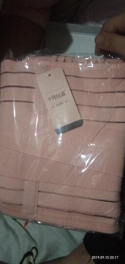 十月结晶 产后收腹带三件套超薄孕妇束腹带顺产剖腹产专用 (收腹带+盆骨带)XL 晒单图