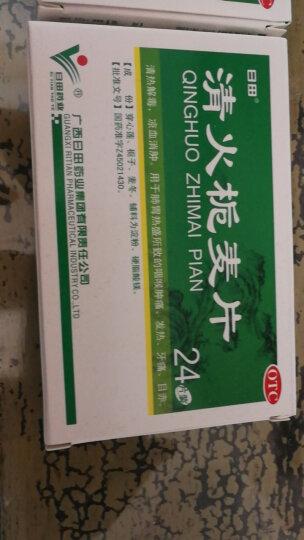 日田 清火栀麦片 24片/盒 50盒 晒单图