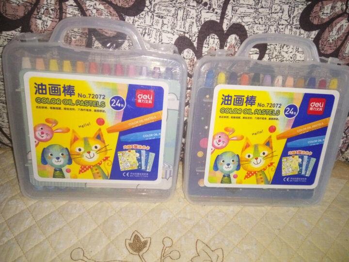 得力(deli)24色学生六角杆丝滑油画棒 儿童蜡笔绘画笔(内赠5张填色卡)72072 晒单图