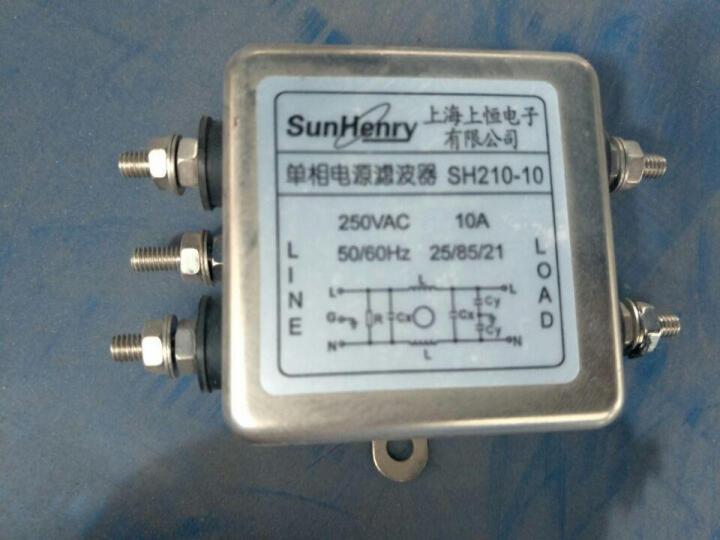 AERODEV电源滤波器DNF05系列 单相交流EMI滤波器 DNF05-H-10A 晒单图