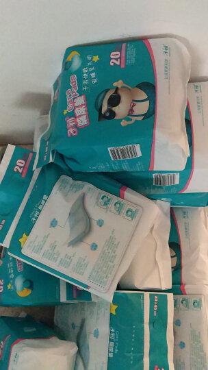 子初婴儿隔尿垫 一次性宝宝纸尿垫护理垫 100片实惠装 晒单图