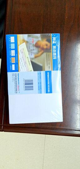 西玛(SIMAA)KPJ101用友凭证纸空白 210*127mm 2000份/箱 晒单图