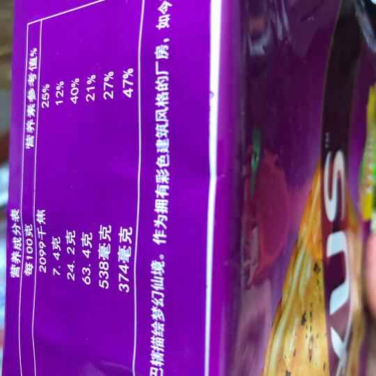 马来西亚进口 马奇新新 干酪黄油夹心饼干 190g 休闲零食 晒单图