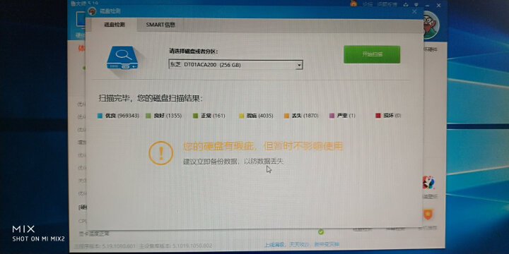 惠普(HP)Z8 G4 图形工作站主机电脑(替代Z840)  双颗CPU性能机型 2颗至强4208/16核2.1+RTX4000显卡 32G内存+256G SSD+2块3TB硬盘 晒单图