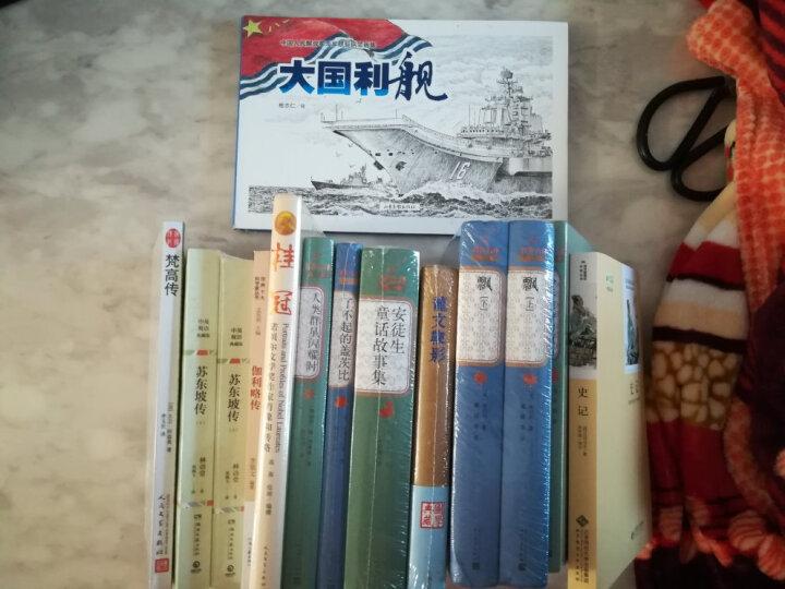 辜鸿铭作品:中国人的精神 晒单图