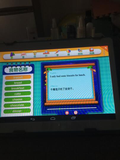 【自营配送】小霸王R10八核英语学习机IPS护眼耐摔点读机小学初中高中同步家教机儿童学生平板电脑 标准版(1G+16G)+32G高速卡 晒单图