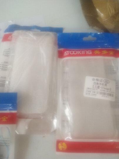 奥多金 手机壳保护套 防摔硅胶透明全包软壳 适用于三星手机套 A8S(G8870) 气囊手机壳 晒单图