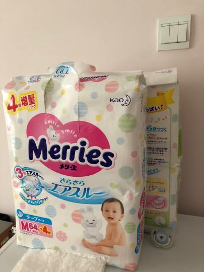 花王(Merries)妙而舒 纸尿裤 M68片 6-11kg 新老包装随机发货 晒单图