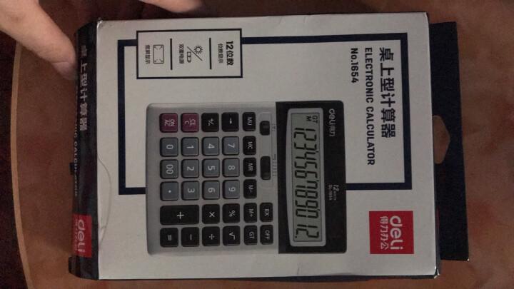 得力(deli)双电源宽屏办公桌面计算器 财务计算机 办公用品 银灰色1654 晒单图