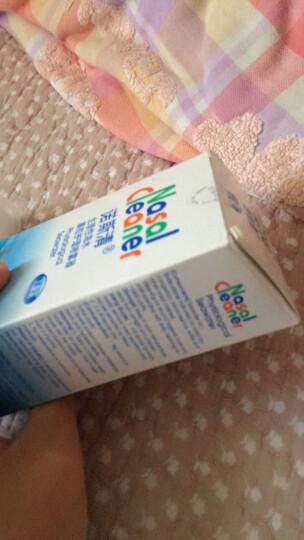 诺斯清 洗鼻器 鼻炎清洗器 生理性海水鼻腔喷雾器 成人鼻腔清洗生理盐水洗鼻剂 成人装80ml*2 洗鼻盐 喷雾 晒单图
