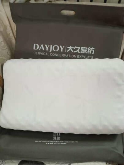 Dayjoy枕头泰国天然乳胶枕芯颈椎枕头成人护颈枕头带枕套 高密度略硬款 60-40-10/12(颗粒按摩) 晒单图