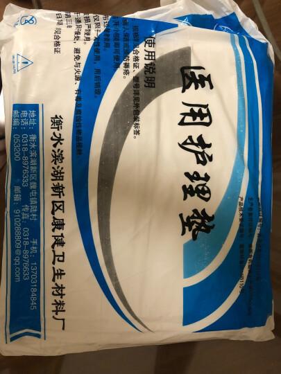 艾怡佳 一次性垫单 隔尿隔尘垫单 护理床老人婴儿垫单  1*2米 10片装 (1437)0.5*0.7米25片张 晒单图