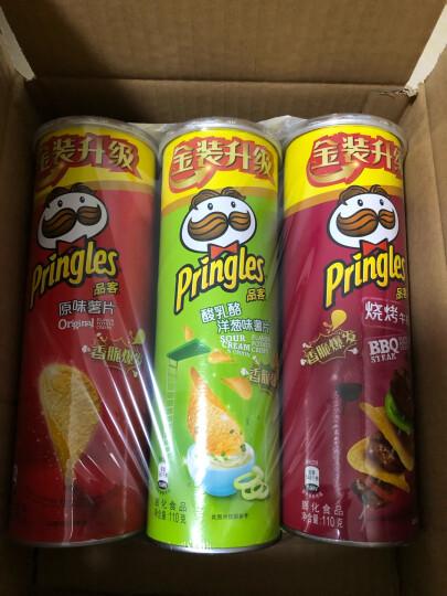 品客(Pringles)薯片酸乳酪洋葱味110g(新老包装随机发货) 晒单图