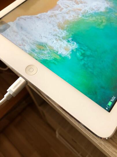 绿联苹果数据线MFi认证快充线PD充电线通用iPhoneSE2/9/11/XR/Xs手机iPad平板 苹果手机平板通用 太空银(USB线) 2米 晒单图