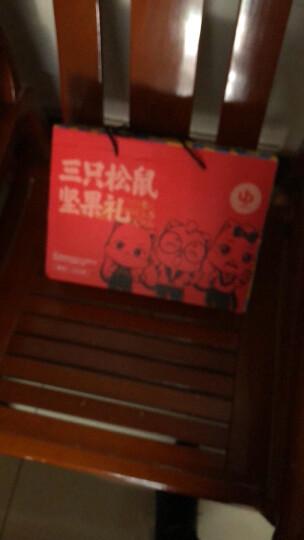 三只松鼠中秋坚果大礼包9袋装  网红零食每日坚果干果礼盒节日送礼团购火红A版 1728g/1720g(新老套餐混发) 晒单图