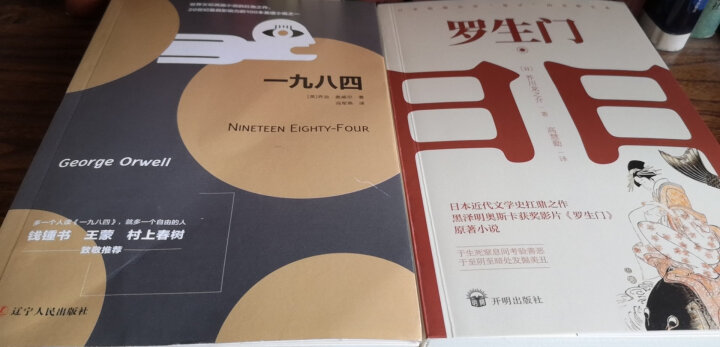 功能性中英双语历险故事书:棚车少年第4辑(套装8册) 晒单图