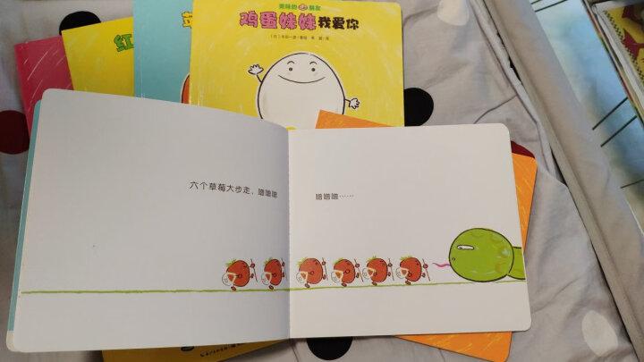3-6岁幼儿情绪管理·托托踢踢(套装全5册) 晒单图