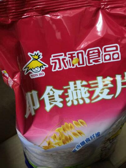 永和 澳洲即食燕麦片 1000g 晒单图