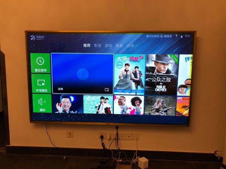 海尔(Haier)LS86A31 86英寸 4K安卓智能网络窄边框UHD超高清LED液晶电视(金色) 晒单图