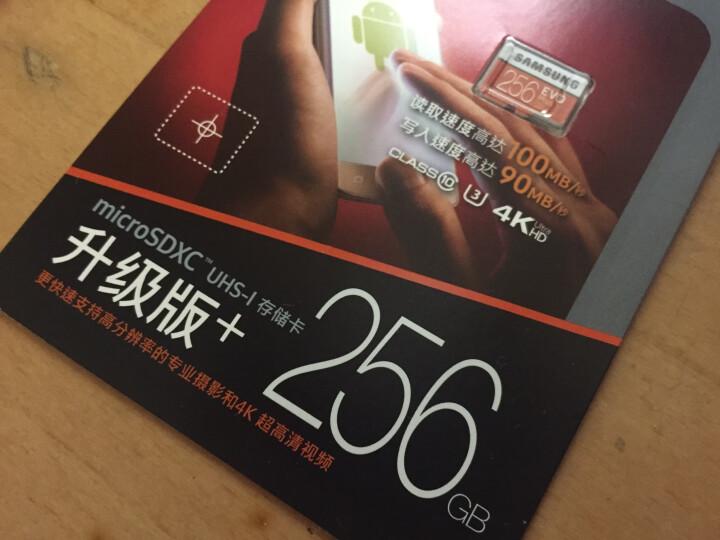 三星(SAMSUNG) TF卡64g内存卡高速手机卡存储卡U3 MicroSD卡 64GB EVO PLUS+鼠标垫 晒单图