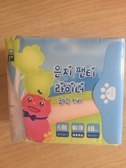 恩芝(Eun jee)纯棉护垫 155mm 25片(韩国原装进口) 晒单图