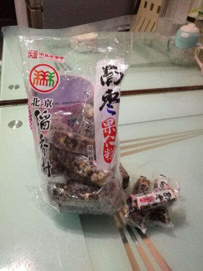北京稻香村 南味油枣 休闲糕点零食饼干 三禾北京特产 360g 晒单图
