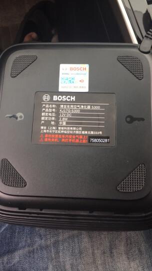 博世 车用车载空气净化器 去除新车异味甲醛 灵动S500 激光空气检测检测 高效净化PM2.5 TVOC 晒单图
