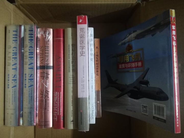 军用飞机鉴赏与识别手册 晒单图