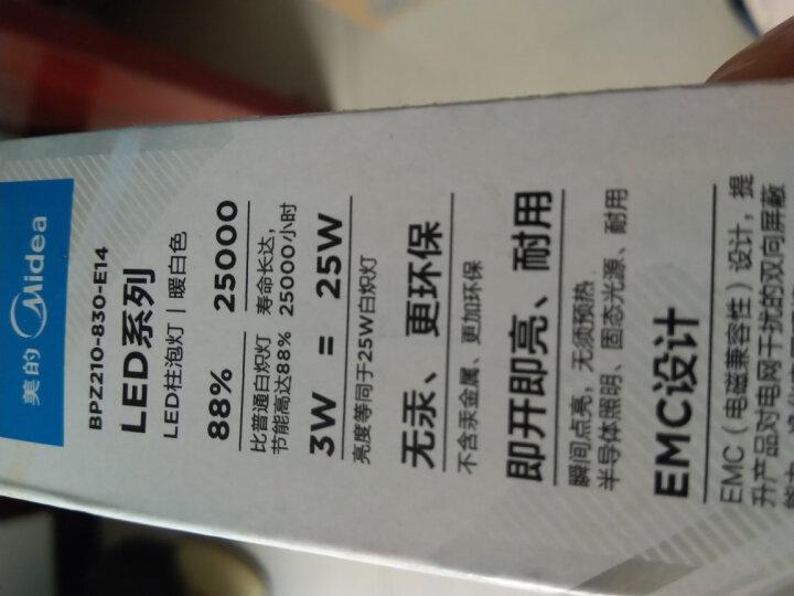 美的(Midea)led灯泡球泡光源E14小螺口柱型泡柱泡柱形3000K黄光3w单只 晒单图