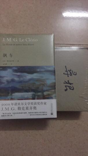 寻根(2010年合订本) 晒单图