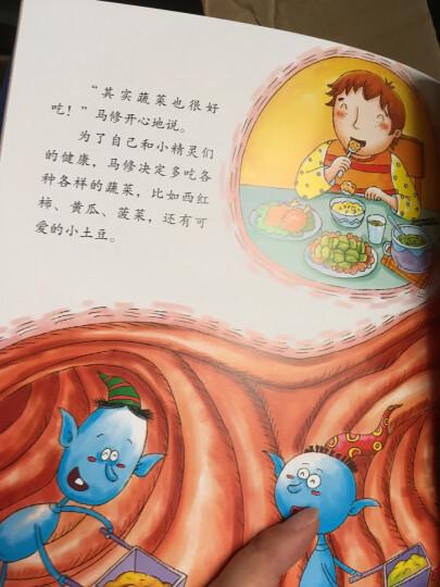 写给儿童的趣味图解中华上下五千年(全6册 恐龙小Q出品) 晒单图