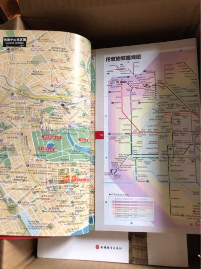 乐游全球:英国(附超大实用可剪切地图) 晒单图