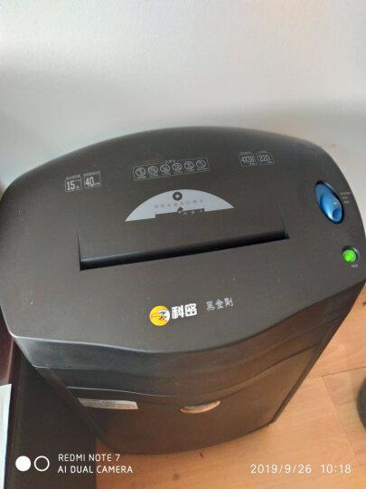 科密(comet)黑金刚+ 大型长时间办公商用碎纸机 光盘信用卡粉碎机 晒单图